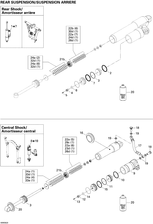 2008 MX-Z 600RS Rear Shock Includes 1 to 7